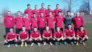 Локомотив (Русе) финишира на шесто място в Трета лига