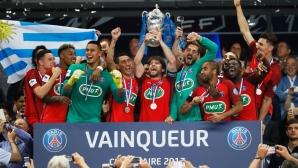 ПСЖ вдигна трета поредна Купа на Франция