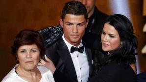 Майката на Роналдо разкри дали приятелката му е бременна