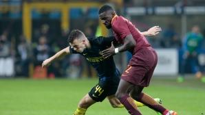 45 млн. не стигат - Интер иска още от Юнайтед за Перишич