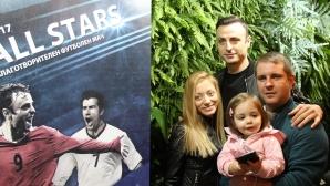 Бербатов: Развълнувам съм, правим нещо за бъдещето на децата ни (видео)