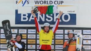 Банско приема Световна купа в сноуборда и през 2018-а