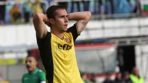 """Младата звезда на Ботев Пд на """"Герена"""", води преговори с Левски"""