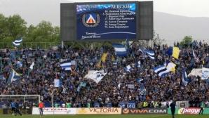 Феновете на Левски бесни - събличат и искат да бият играчите, гонят ги с пръчка (видео)