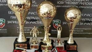 Сборная спечели първия аматьорски турнир на PSL в Благоевград