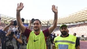 Eмоционалното сбогуване на Тоти с Рома (видео)