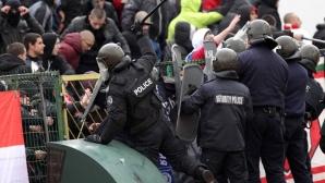33 фена арестувани около дербито