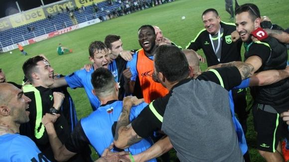 Играчите на Витоша празнуват: Кой сега е номер едно? (видео)
