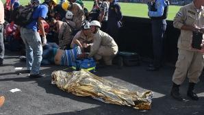 Поне четирима загинали преди мач в Хондурас