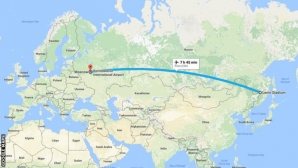 СКА-Хабаровск предизвика хаос в руската Висша лига