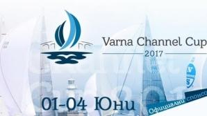 Мария Силвестър ще се състезава в регатата Varna Channel Cup