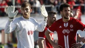 УЕФА извади ЦСКА-София от Европа за следващите две години, обяви ги за нов клуб (документ)