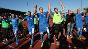 Официално: Левски директно в Лига Европа без бараж