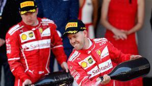 Серджо Маркионе възхвали победата на Ферари