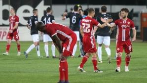ЦСКА-София пита БФС дали писмото от УЕФА е от тази година