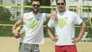 Holiday Heroes организира плажен волейбол между компании през юни