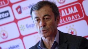 Пламен Марков: От медиите научавам, че няма да играем в Европа