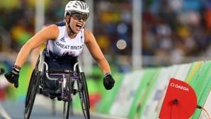 Хана Кокрофт с три световни рекорда