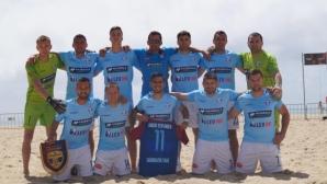 МФК Спартак (Варна) загуби на старта в Шампионската лига по плажен футбол