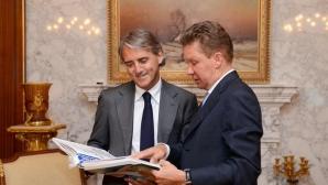 Манчини прибира 15 млн. евро от Зенит