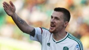 Динамо (Москва) започва селекцията с национал от Терек