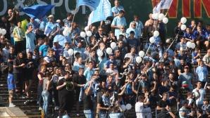 Феновете на Дунав обещават зрелище срещу ЦСКА-София