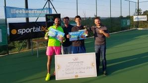 17-годишен стана шампион в Созопол