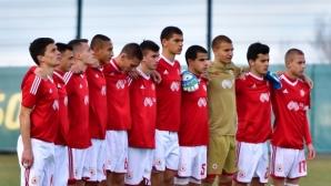 """""""Червените"""" са шампиони на България при 19-годишните"""