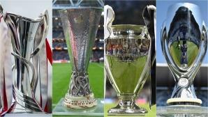 УЕФА обяви кои градове ще си оспорват домакинството на финалите в ШЛ и ЛЕ през 2019 година