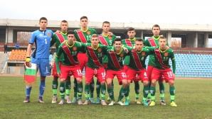 Съставите на България (U18 и U19) за контролите с Грузия