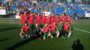 България върти хикс във втория си мач на ЕП по минифутбол