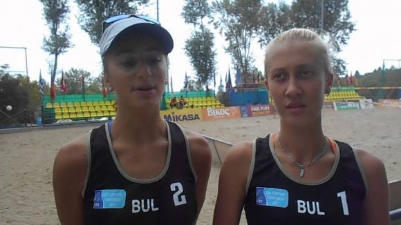 Българките стартираха със загуба на европейското по плажен волейбол