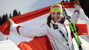 Ски легенда обяви края на кариерата си