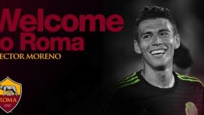 Първият трансфер на Мончи в Рома е факт