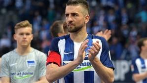 Ибишевич в Москва за преговори с Динамо