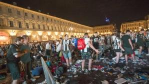 Почина една от пострадалите при инцидента на площада в Торино