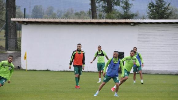 Бербатов тренира с Берое