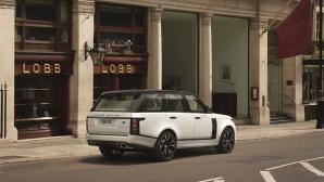 Допълнителни опции за персонализация при Range Rover с новия дизайн пакет SVO