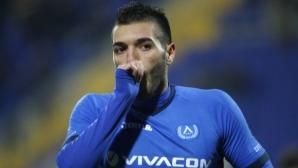 Един от най-добрите футболисти на Левски напусна лагера в Правец