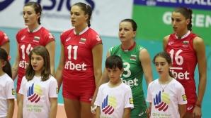 """България започва срещу Сърбия на Купа """"Борис Елцин 2017"""""""