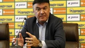 Боби Михайлов: Ходих при президента на УЕФА за ЦСКА, опитах се да го убедя (видео)