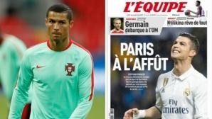 L'Equipе: Пари Сен Жермен нащрек за Кристиано Роналдо