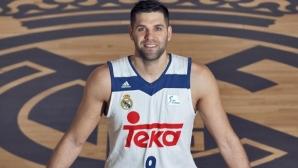 Капитанът на Реал преподписа за две години