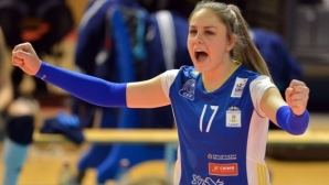Гергана Димитрова се завръща във Волеро