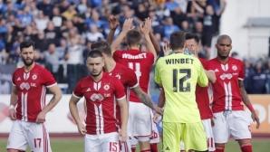 Пълната програма на ЦСКА-София за сезон 2017/2018
