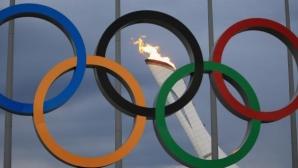 БОК отбелязва международния олимпийски ден и Деня на българския олимпиец