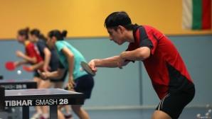 Националите гонят медали на ЕП по тенис за маса за кадети, юноши и девойки
