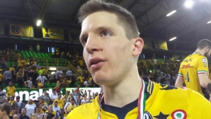 Модена си връща шампион от 2016 година
