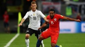 Чили изпусна Германия в Казан (видео)