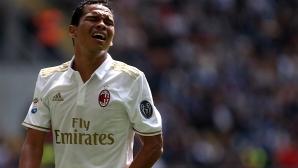 Бака: Оставам в Милан